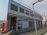 北島郵便局