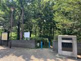 西原自然公園