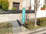 寺山台停(京阪バス)