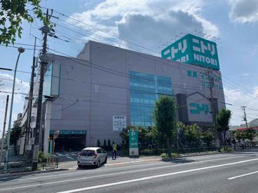 ニトリ田無店の画像1