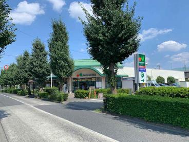 マルエツ田無西原店の画像1