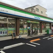 ファミリーマート北小岩六丁目店の画像1