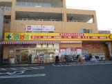 どらっぐぱぱす 江戸川区役所前店