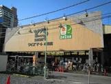 Y's mart Discover(ワイズマートディスカ) 南小岩店