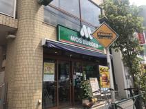 モスバーガー 鷺ノ宮店