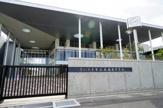 さいたま市立美園南中学校