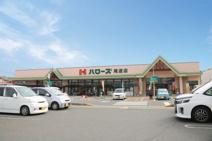 ハローズ 尾道店