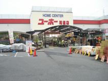 ユーホー 尾道店