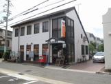 舞子駅前郵便局