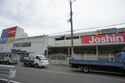 ジョーシン平野加美店の画像1