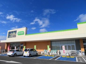 コープ鶴田店 の画像2