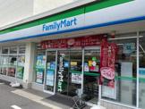 ファミリーマート 板橋坂下三丁目店