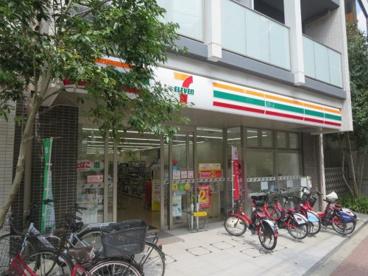 セブン-イレブン 新宿下落合3丁目店の画像1