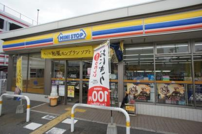 ミニストップ 東大阪衣摺店 の画像1