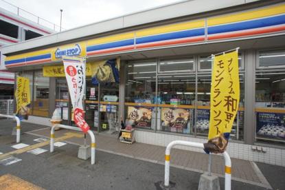 ミニストップ 東大阪衣摺店 の画像2