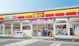 デイリーヤマザキ アクラス平井店