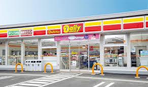 デイリーヤマザキ アクラス平井店の画像1
