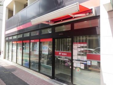 新宿下落合三郵便局の画像1