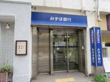 みずほ銀行 下落合出張所の画像1