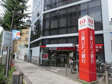 三菱UFJ銀行 目白駅前支店の画像1