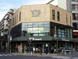 Y's mart(ワイズマート) 葛西店