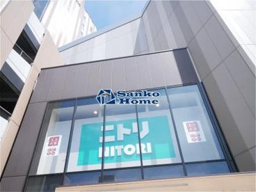 ニトリ押上駅前店の画像1