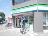 ファミリーマート 墨田押上駅前店