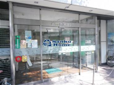 城北信用金庫日暮里駅前支店の画像1