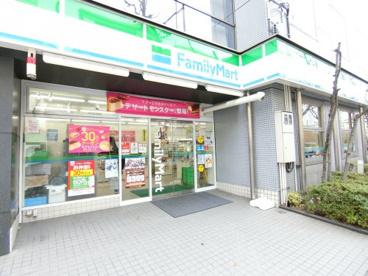 ファミリーマート 江戸川橋駅西店の画像1