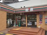セブンイレブン 吹田上山田店