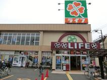 ライフ 東尾久店