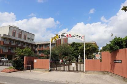 西崎小学校の画像1