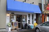 しろくまコーヒー 銭函駅前店