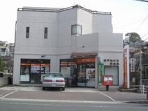 神戸旭が丘郵便局