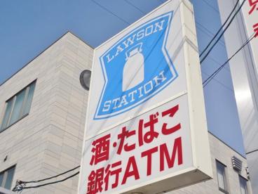 ローソン 松ヶ崎駅前店の画像1