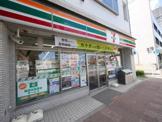 セブンイレブン 東神奈川1丁目店
