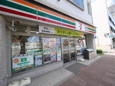 セブンイレブン 東神奈川1丁目店の画像1