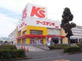 ケーズデンキ 昭島店