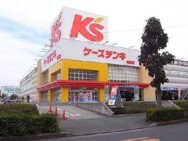 ケーズデンキ 昭島店の画像1