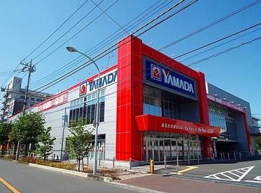 ヤマダ電機 テックランド 昭島店の画像1