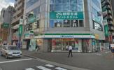 ファミリーマート 南堀江三丁目店