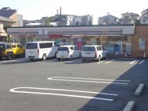 セブンイレブン 町田小川4丁目店