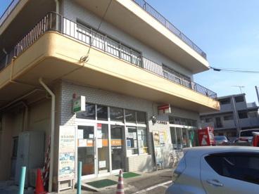 町田つくし野郵便局の画像1