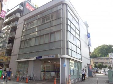 きらぼし銀行 鶴川支店の画像1