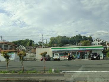 ファミリーマート 町田大蔵町店の画像1