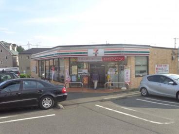セブンイレブン 町田大蔵店の画像1