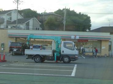 セブンイレブン 本町田店の画像1