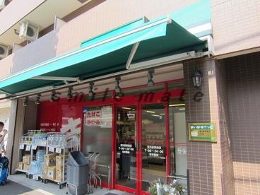セブンイレブン西神奈川1丁目店の画像2