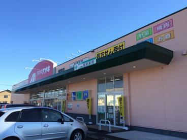 クスリのアオキ 堀高店の画像1