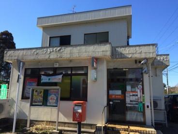 石田郵便局の画像1